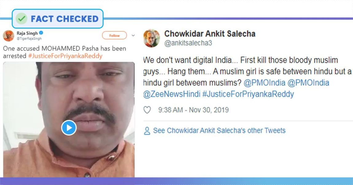 Truth Check: Social Network Users Consisting Of BJP Leaders Try To Add Communal Angle To Hyderabad Vet's Murder