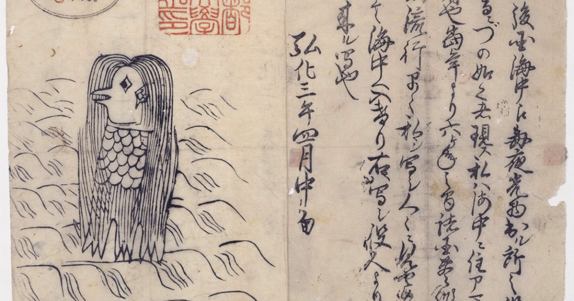 Artists React To the Coronavirus Break Out by Flooding Social Media with a Japanese Yokai Said to Ward Off Epidemics|Colossal