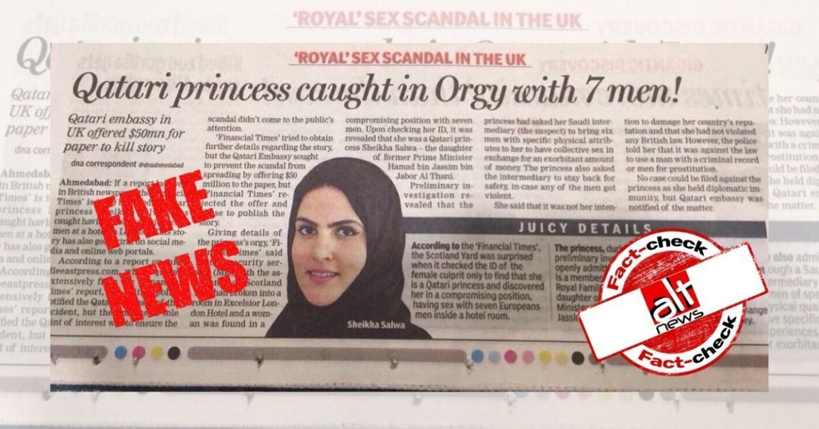 Four-year-old fake news about Qatari princess captured with seven men resurfaces on social networks